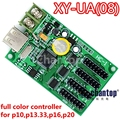 XY-UA(08) USB full color LED control card for p10,p13.33,p16,p20 rgb module asynchronous lintel controller with 4*hub08 port