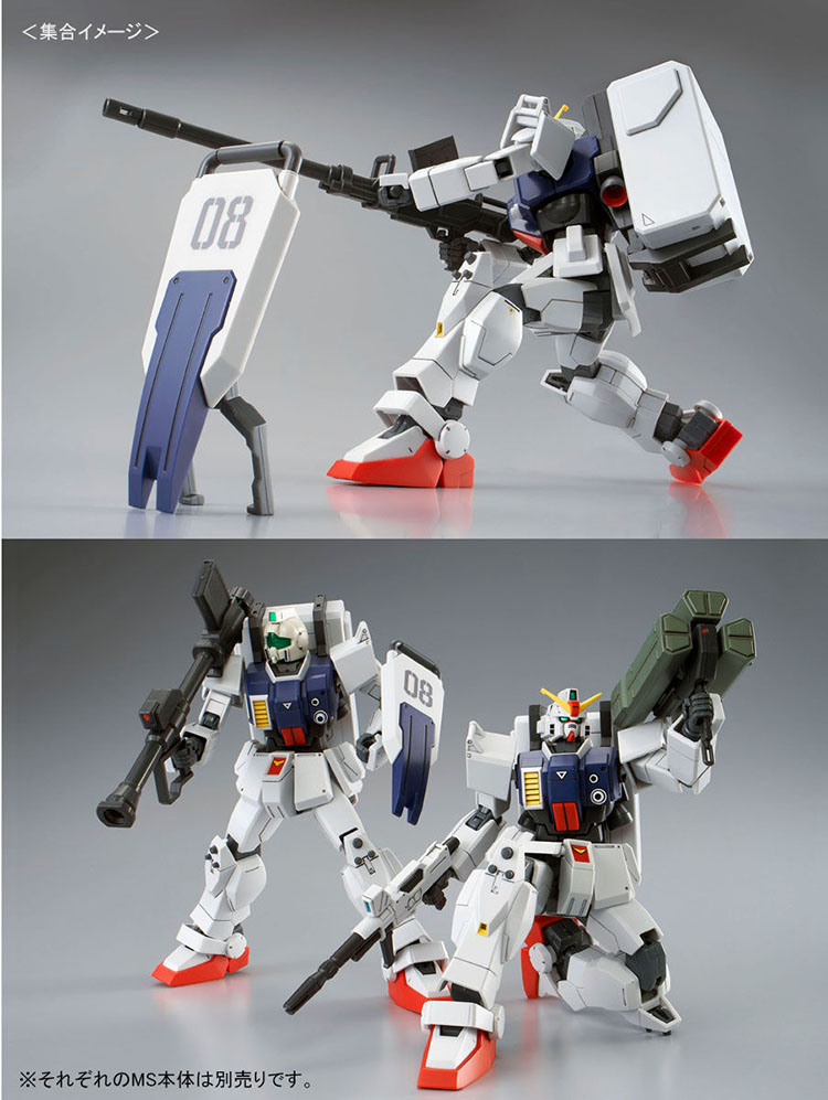 Original Gundam HG 1/144 Model RX-78[G]  UNICORN GUNDAM GROUND TYPE (PARACHUTE PACK) Mobile Suit Kids Toys With Holder