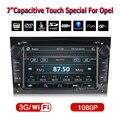 7 дюймов емкостный экран автомобильный мультимедийный плеер для Opel Astra H G Vectra антара Zafira Corsa wince6.0 RK3188 операционная система