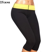 Running Yoga Shorts Outdoors Training Weight Loss Sports Trousers Tights Hot Neoprene Shaper Slimming Sport shorts fast