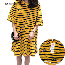 f7ba95f2cd9 Yellow-Black Striped Short Sleeve Breastfeeding Dress Knee-Length  Embroidery Bird Plus Size Clothing Summer