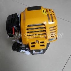 MOTOR de gasolina EH035 EH35 EH035A 4 tiempos 33.5CC 1.6HP MOTOR de herramientas de jardín con MOTOR
