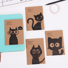 Kraft Kertas Hitam Kucing Notebook Vintage Notepad Copybook Memo Harian Kraft Cover Jurnal Catatan Buku Alat Tulis Kantor(China)