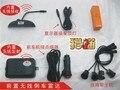 12 напряжение беспроводной СВЕТОДИОДНЫЙ дисплей четыре ультразвуковой задний датчик парковки беспроводной transmititon никакая проводка не резки сигареты заряда