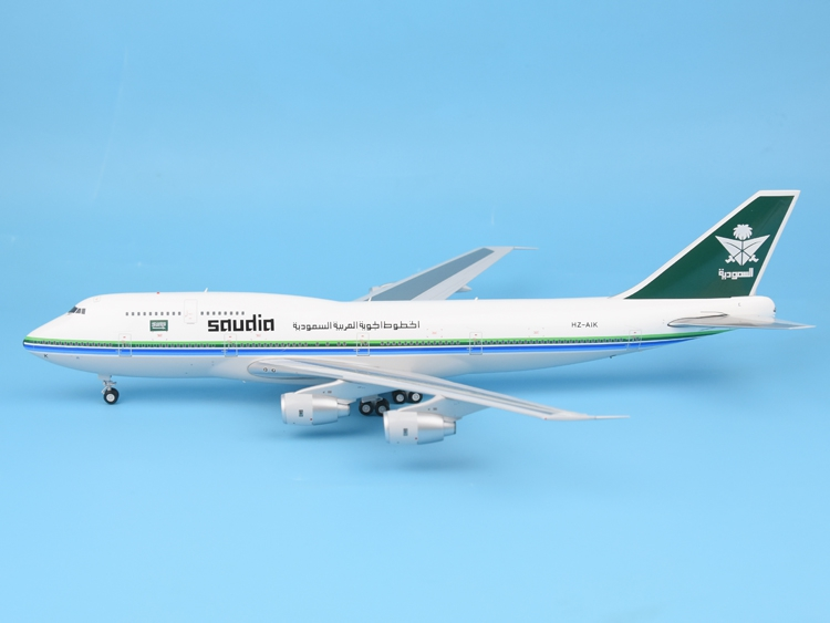 Special offer JC Wing 1:200 XX2405 Saudi Airlines B747-300 HZ-AIK Alloy aircraft model Collection model Holiday gift