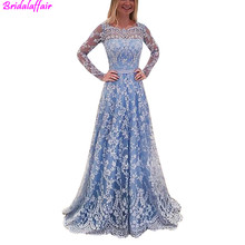 Light Purple Muslim Evening Dresses 2019 Long Sleeves Lace Backless Prom Formal Gowns Plus size Gown for Women