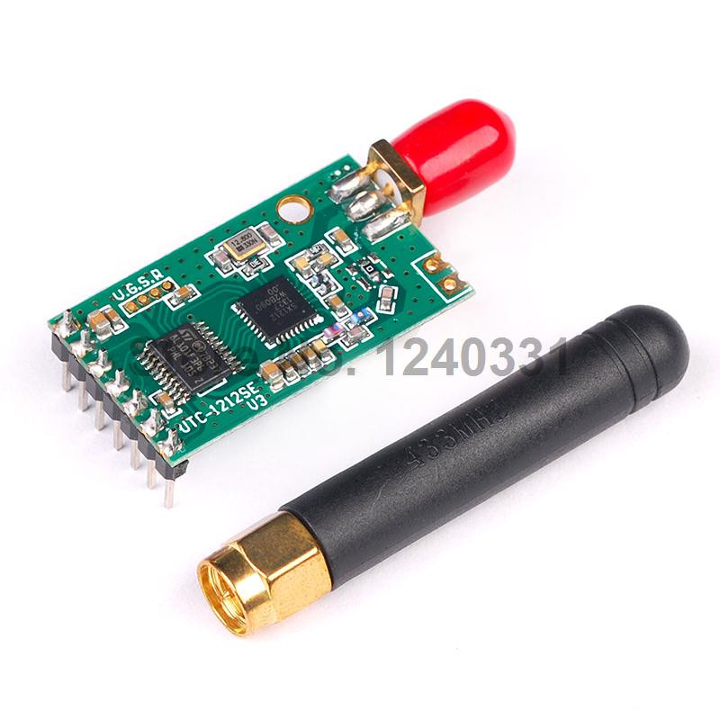 Freescale Smart Car Competition Queen STM8 + SX1212 +antenna SMAKN Wireless serial module