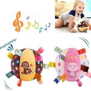 Погремушка для новорожденных, мягкие плюшевые игрушки со звуком, развивающие игрушки для малышей, игрушка для малышей от 0 до 12 месяцев