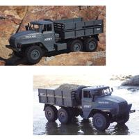 Ural Radio Controlled Truck RC Trucks Parts 1:16 6WD RC Crawler Military Truck Cars Body Assemble Kids Car Toys Gift