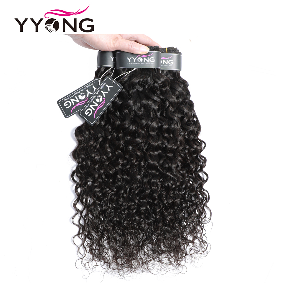 Yyong Hair 3 Bundle Deals   Bundles Water Wave Hair s Natural Color Can Be Dyed 100%   5