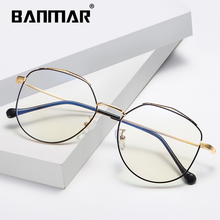 BANMAR Anti Blue Light Blocking Glasses/Blue Glasses Women/Computer Gamer Glasses/Anti Radiation Screen 1902