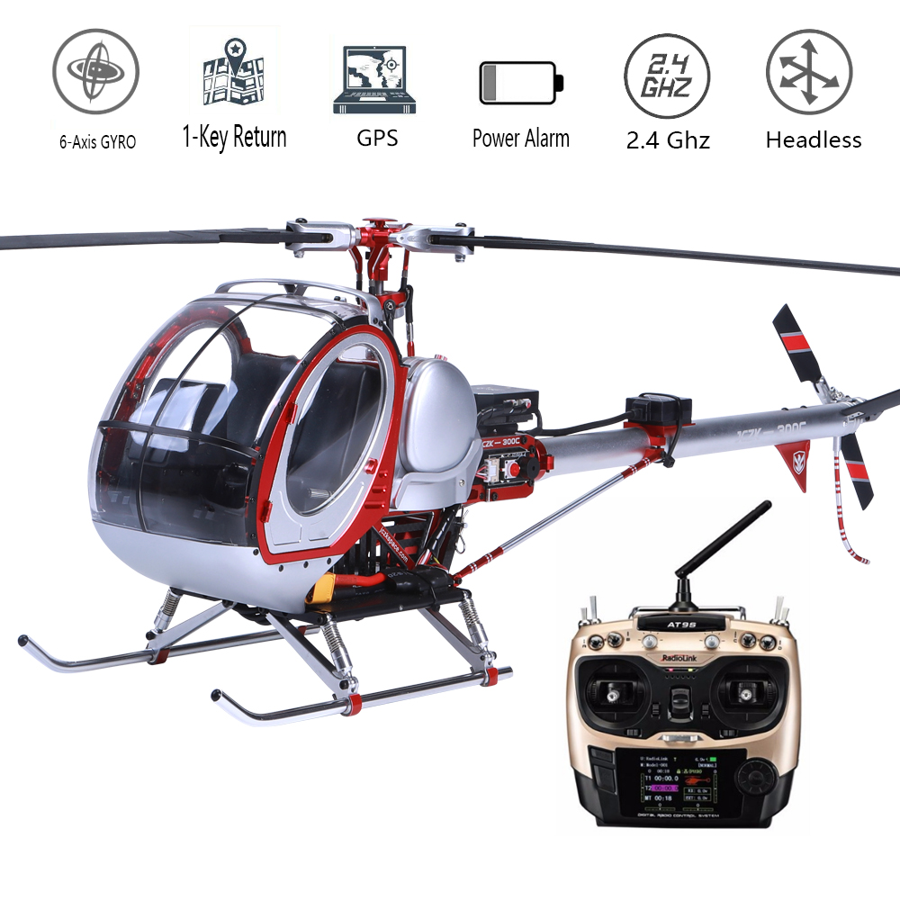 Elicottero Yui : Schweizer 300c hughes 9ch rc helicopter brushless rtf all metal high