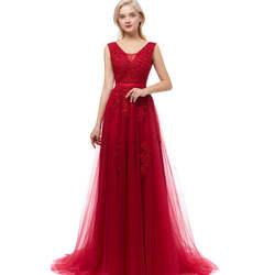 Красота халат Emily De Soiree кружева соблазнительное длинное с открытой спинкой вечерние платья 2019 невесты банкет Элегантный длиной до пола