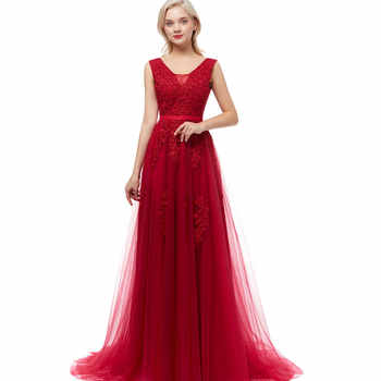 Beauty Emily Robe De Soiree Lace Sexy Backless Long Evening Dresses 2019 Bride Banquet Elegant Floor-length Party Prom Dress - DISCOUNT ITEM  0% OFF All Category