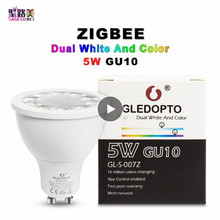 купить AC110-220V ZLL RGB+CCT Spot Light RGB Dual white GU10 Spotlight zigbee 5W led APP smart phone controller work with Amazon Echo недорого