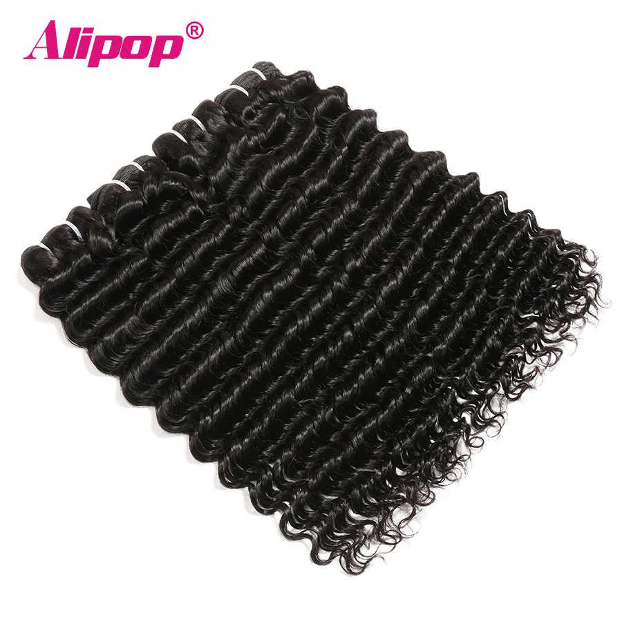 Gelombang Dalam Bundel Brasil Rambut Menenun Alipop 8-28 Inci Ekstensi Rambut Remy Rambut Manusia Bundel 4 3 1 Bundel Penawaran