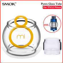Original SMOK TFV12 Prince Tank Replacement Bulb Pyrex Global Glass Tube 8ml Electronic Cigarette for V12 Prince Atomizer Tank(China)