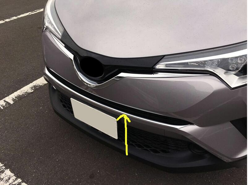 ABS Chrome Plastic Lower Grille Moulding Cover Trims 1PC For Toyota C-HR C HR 2016 2017 car accessories