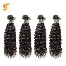 AOSUN HAIR Brazilian Hair Weaves Bundles Kinky Curly 4pcs/Lot Deal 100% Remy Hum