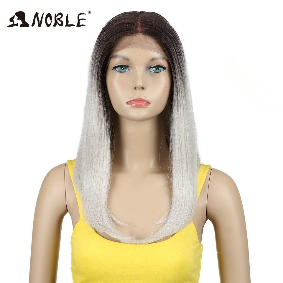 Noble perruque avant en dentelle synthétique 18 pouces longue droite Kanekalon perruque synthétique Cosplay perruques pour femmes résistant à la chaleur livraison gratuite