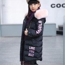 Kids Children's Clothing Outerwear Down Parkas Children Coat Teenage Winter Coats 12 Year For Girls Long Park