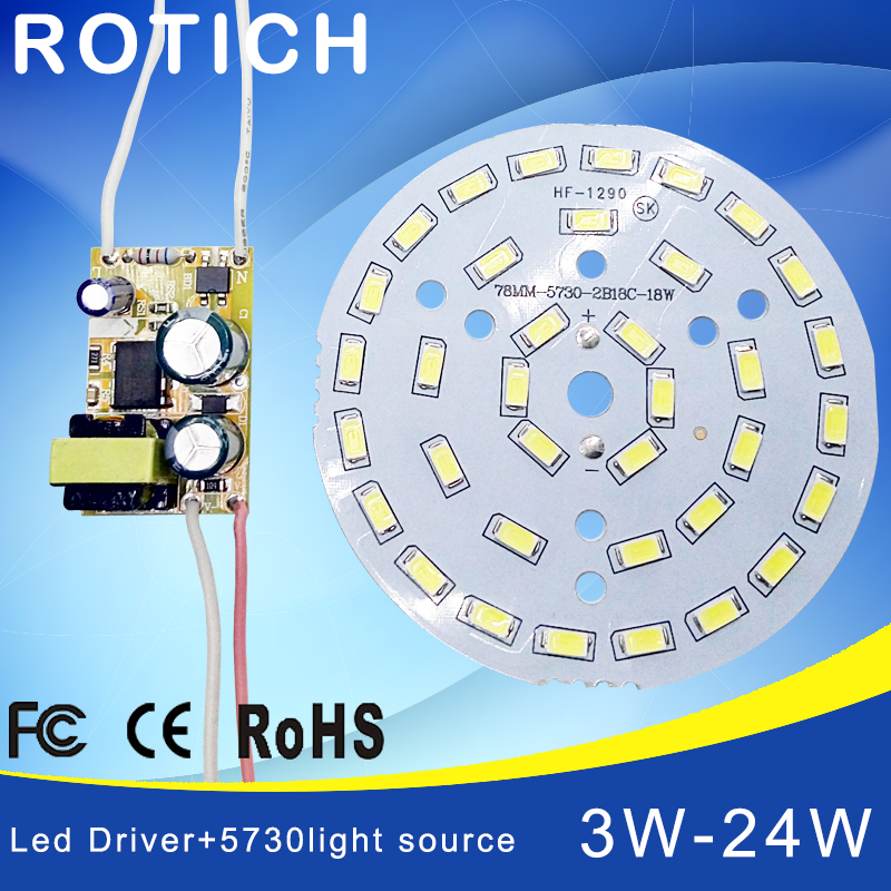цена 3W 7W 12W 18W 24W 36W 5730 SMD Light Board Led Lamp Panel For Ceiling + AC 100-265V LED power supply driver