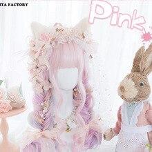 Принцесса сладкий японский Лолита парик Лолита длинные вьющиеся волосы Радуга Сахар парик волос AG72