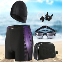 Mens Swimming Trunks Summer Swim Briefs Fashion Pants Swimwear With Cap & Goggles