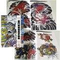 Вспышка татуировки Искусство Книги A4-Полная Страница Hannya Маски и Кои бесплатная доставка