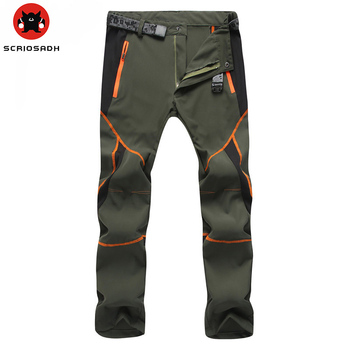 Outdoor Men Women Quick-drying Pants Sports Man Hunting Pants MountainClimbing pantalones Quick Dry Waterproof Windproof Pants 1