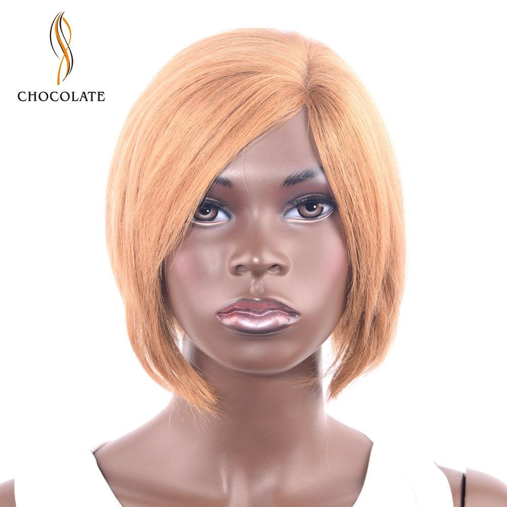 Ladystar Короткие вьющиеся Человеческие волосы парик Синтетические волосы на кружеве Искусственные парики для черный Для женщин Remy Человеческ...