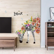 Large DIY Flower On Zebra Horse Wall stickers For Living Room Art Vinyl Wall Decals For Kids Baby Home Decor adesivo de parede 3d plane family wall stickers mural art home decor vinyl stickers wall decals kids room decor living room adesivo de parede