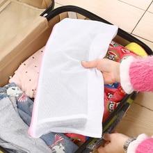 New Clothes Washing Laundry Bags Bra Aid Lingerie Mesh Net Wash Bag Pouch Basket Pants Bags