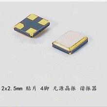 100 шт. 3225 16M 16MHZ 16,000 MHZ 3,2x2,5mm 4 pin 16PF 18PF 20PF кварцевый генератор пассивный SMD Кристалл
