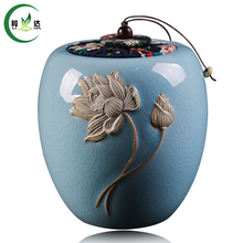 11x13CM High Quality Embossed With A Design Of Lotus Flower Ge Yao Porcelain Oolong Tea Canister Puer Tea Caddy Tea Accessory(China)