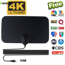 Kebidumei, amplificador de señal HD para interiores, Antena De TV Digital HDTV 4K, rango de 50 millas, 25 dB para VHF UHF HDTV, antena TV, receptor de señal