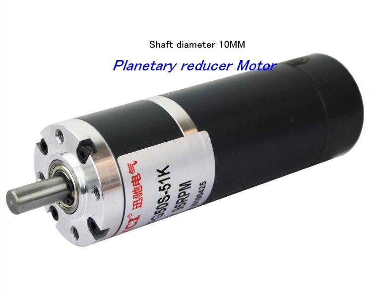 50MM Planetary reducer Gear DC Motor 50PG50S Shaft diameter 10MM Permanent magnet DC 12V 24V High torque Power low speed 70W