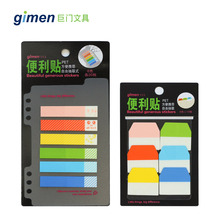 Write-on Removable Page Marker Smile Face Index