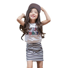 2017 Summer Girls Children Striped 2pcs/set Clothing Small Beauty Clothes Kids Vest And Skirt Baby Casual Clothes Sets