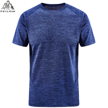 PEILOW Men'S T Shirt Summer Fashion Brand Clothing Mens Solid Color quick drying Short Sleeve Men Casual Tops Tee size L~7XL 8XL