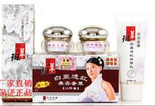 Best skin care whitening cream -----GU YUN Bai li tou hong whitening cream 2 in 1(China)
