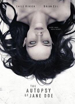 《无名女尸》2016年英国,美国恐怖电影在线观看