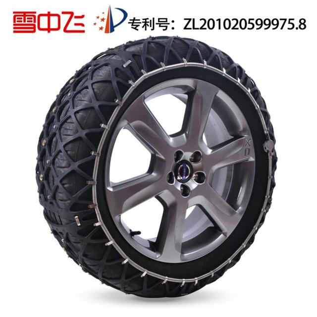 Snow Chains Line Snowmobiles Suv Tire Chains Rubber Skid Chains Jack