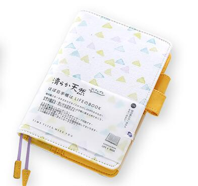 The watercolor fashion journal A6 notebook yearly plan+monthly plan+daily plan+squared sheets+dots+lined sheets gift sosw fashion anime theme death note cosplay notebook new school large writing journal 20 5cm 14 5cm