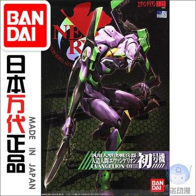 Gundam Модель HG EVANGELION EVA-01 EVA-02 Unchained мобильный костюм детские игрушки - Цвет: EVA 01