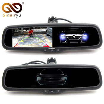 """Sinairyu 4.3"""" Auto Dimming Mirror Rearview Mirror Monitor with Original Bracket 2CH Video Input For Parking Monitor Assistance"""