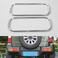 YAQUICKA Fit For Suzuki Jimny 2007-2015 Car Rear Bumper Back Trunk Fog Light Lamps Frame Trim Decoration Styling ABS