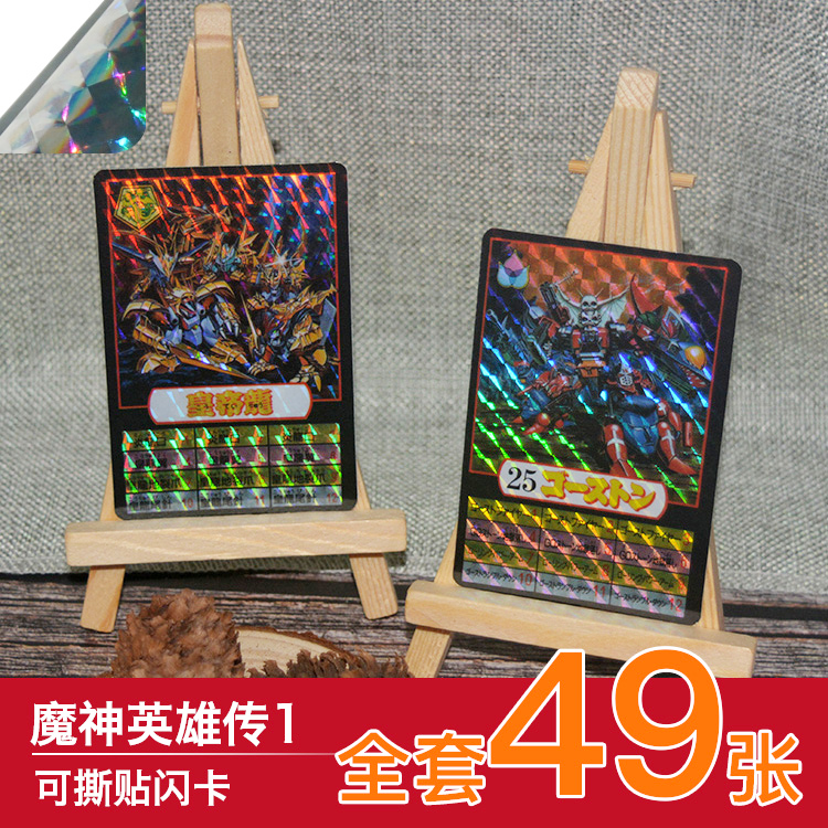 49pcs/set TOYCARD Reissue Toys Hobbies Hobby Collectibles Game Collection Anime Cards