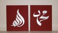 الخط العربي الإسلامي جدار الفن 2 لوحة الفن يدويا النفط الطلاء على قماش ديكور المنزل الطلاء الجميلة كهدايا عيد