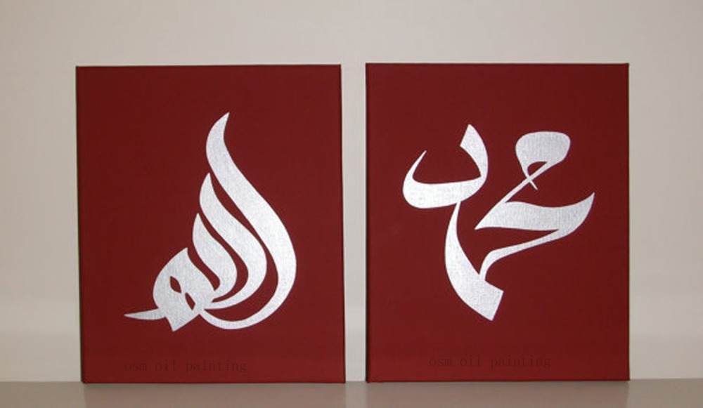 Arabic Calligraphy Islamic Wall Art 2 Panel Art Handmade Oil Painting on Canvas Christmas Decorative Home Fine Paint as Gifts